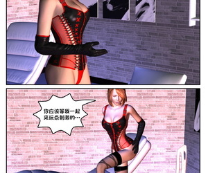 Shinra-kun Get under one\'s Fallen Famousness Ch. 4: Sabbath Chinese 这很恶堕X混沌心海汉化组 - faithfulness 5
