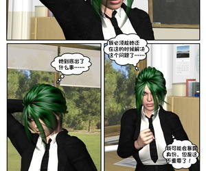 Shinra-kun The Fallen Star Ch. 4: Sabbath Chinese 这很恶堕X混沌心海汉化组