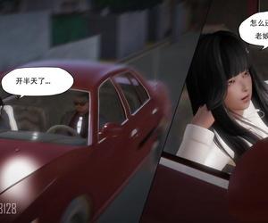 KABA 失踪少女 上 Chinese - part 2