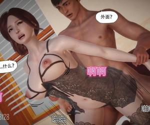 KABA 失踪少女 上 Chinese - part 3