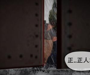 KABA 失踪少女 上 Chinese - part 4