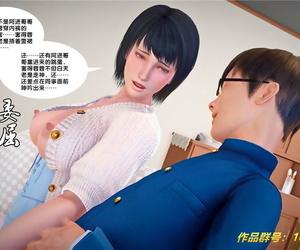 BB君 奴隶契约之女神战士第27章 Chinese