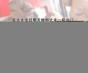 Rivaliant媚黑编年史(K记翻译) - part 2