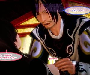 Vet of Ace doujin 极品家丁同人短篇 2