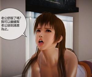 叉烧饭 舔狗KASUMI Dead or Alive Chinese - part 2