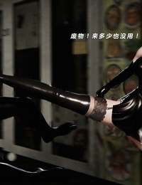 aaish 蝴蝶之殇序章 Chinese