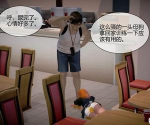 叉烧饭 《社畜》第一回 Dead or Alive Chinese - part 4