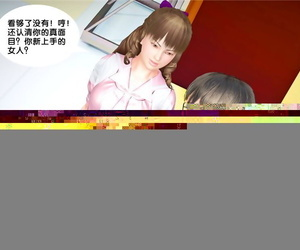 BB君 奴隶契约之女神战士第24章 Chinese - attaching 4