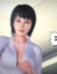 BB君 奴隶契约之女神战士第24章 Chinese
