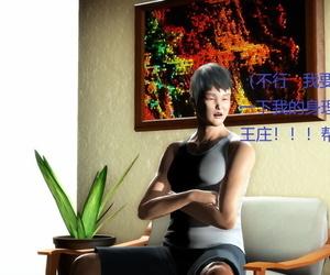 Artist -Skyrim~半菜鸡-变身女孩丝袜之旅-先让兄弟爽爽 2019-3-12 - part 3