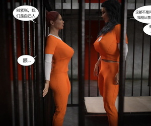 nothingmore3d Trapped Chinese 个人汉化 - part 5