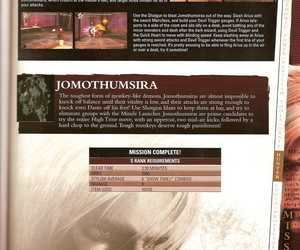 Devil May Cry 2 Official Strategy Guide - part 4