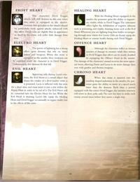 Devil May Cry 2 Official Strategy Guide