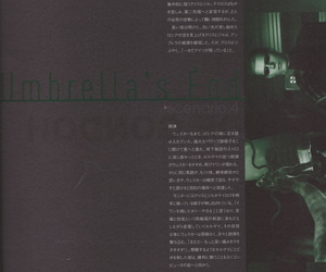 Resident Evil: The Umbrella Chronicles Artbook