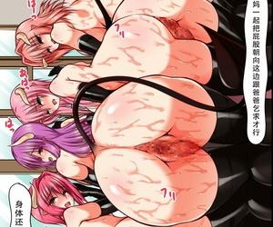 FAT Boku mo Ane mo Imouto mo Hahaoya mo Succubus ni Natta node Kazoku Minna de Sex Shiteimasu Chinese 靴下汉化组 - part 2