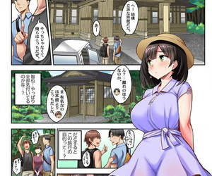 Ichinomiya Yuu netorare Surprise。~karenoshinyuunihameraremashita - faithfulness 3