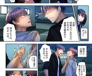 Ichinomiya Yuu netorare Surprise。~karenoshinyuunihameraremashita - part 5