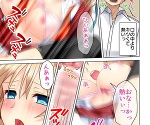 Atelier Sakura No limit Imoto ni sai● o kaketara mitame to wa sozo mo tsukanai hodo erosugiru Sase ko ni natta! ?