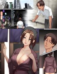 NCP Ero Nama Menu Arimasu! Oppai Izakaya no Erosugiru Sei Service - part 2