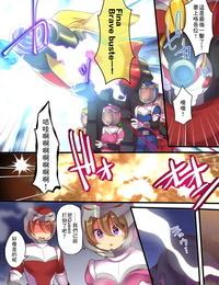 Amuai Okashi Seisakusho Reitou Mikan- Shikishi Tenki Seisou Sentai Brave Hearts ~Soshite Seigi wa Aku ni Otsu~ Chinese 零食汉化组