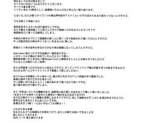 Utahime Teien 23 Haru Koubou Harukoubou Norimaki Milli Ero 05 Make an issue of IDOLM@STER MILLION LIVE! Korean - decoration 3