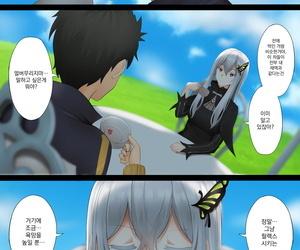 Ginhaha Echidna Apropos of Impassive kara Hajimeru Isekai Seikatsu Digital
