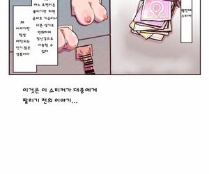 InuCream InuCreamice Dosukebe Seal Korean