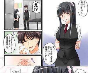 桜咲ももこ-KEWS Kanojo itty-bitty Imoto Ch.1-2