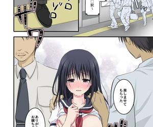 Consent Brochure Chikan Densha ~Dareka Tasukete! Hajimete nanoni Kanjichau! Mou Ikitaku Nai~ Saionji Shiori Hen - part 2