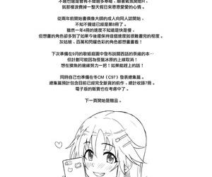 C96 Gyuunyuu Nomiba Gyuunyuu Umao Idol. Himekawa Yuki Chum around with annoy IDOLM@STER CINDERELLA GIRLS Chinese 無邪気漢化組