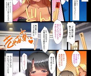 Ohmiya Tsukasa Marumaromi Part no Kyonyuu Hitozuma to Ou-sama Game Chotto Ecchi na Meirei kara Nakadashi Haramase! Hitozuma Harem