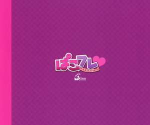 C97 clesta Cle Masahiro CL-orc 02 PAKO Friend Decensored