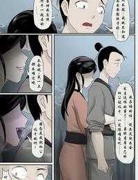 skyzen 僵尸娘 Chinese - part 2