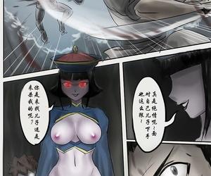 skyzen 僵尸娘 Chinese