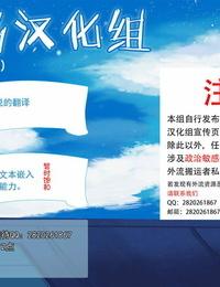 Algolagnia Mikoshiro Honnin houhuku douga Vol.1 Chinese 不咕鸟汉化组