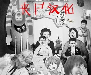 Kakuzato-ichi Kakuzatou Choutoku Seikou Inryou BYURU As regards Chinese 丧尸汉化 - attaching 3