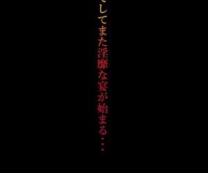 Kohakutei Sakai Hamachi Papakatsu Shitara Namahame Sareta Wakazuma Hamedori Hen Textless Digital