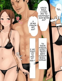 O157 Ijirare Jouzu no Wakazuma-san - Teased Young Wife Russian Decensored