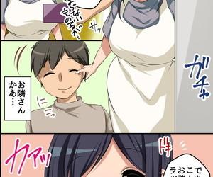 Execio Konecha Ore ga Hitozuma NTR ni Hamatta Wake. Otonari-san wa Yokkyuu Fuman na Bijinzuma