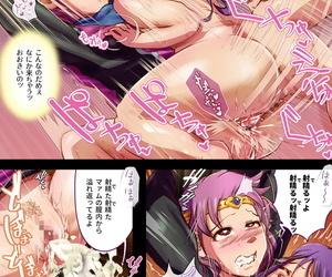 An-chan Kaichou Potsuri Club An-chan Kaichou ZuruBonBonBonBonMaa Dragon Quest III