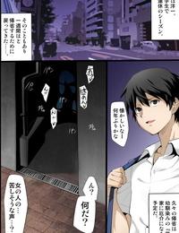 mc kasukazu Osanajimi to 3P Otomari ~Kiseisaki wa Oyako Harem~