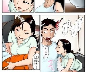 GUNsRYU Widow Naoko