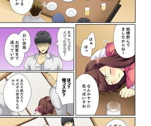 Tsukino Uta Kyou kara Ore ga… Shinnyuu Shain no SEX Kyouiku Kakari! ? Kanzenban - part 2