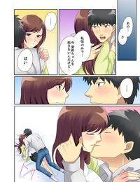 Tsukino Uta Kyou kara Ore ga… Shinnyuu Shain no SEX Kyouiku Kakari! ? Kanzenban - part 6