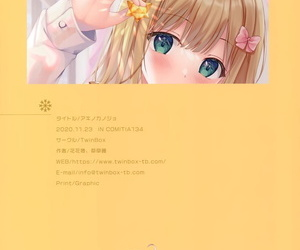COMITIA134 TwinBox Hanahanamaki- Sousouman Aki small-minded Kanojo