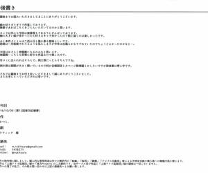 Kouroumu 12 Kyokushou Shoujo Rukitsura. Kazamatsuri ~deify~ Touhou Project