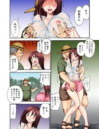 Otsumaru Muhou Sonraku no SEX Asobi ~ Zetsurin Sonchou ga Nando mo Okumade… Kanzenban - part 2
