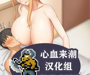 Yen Tachibana-san-chi 2koma Chinese 心血来潮汉化组