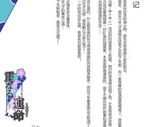 Dicebomb Casino Kasanaru Futari THE IDOLM@STER CINDERELLA GIRLS Chinese
