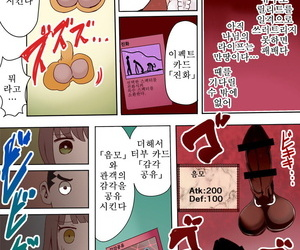 Murasaki Nyanko Bar Vae TSF ~Yami no Duelist~ - TSF ~어둠의 듀얼리스트~ Korean